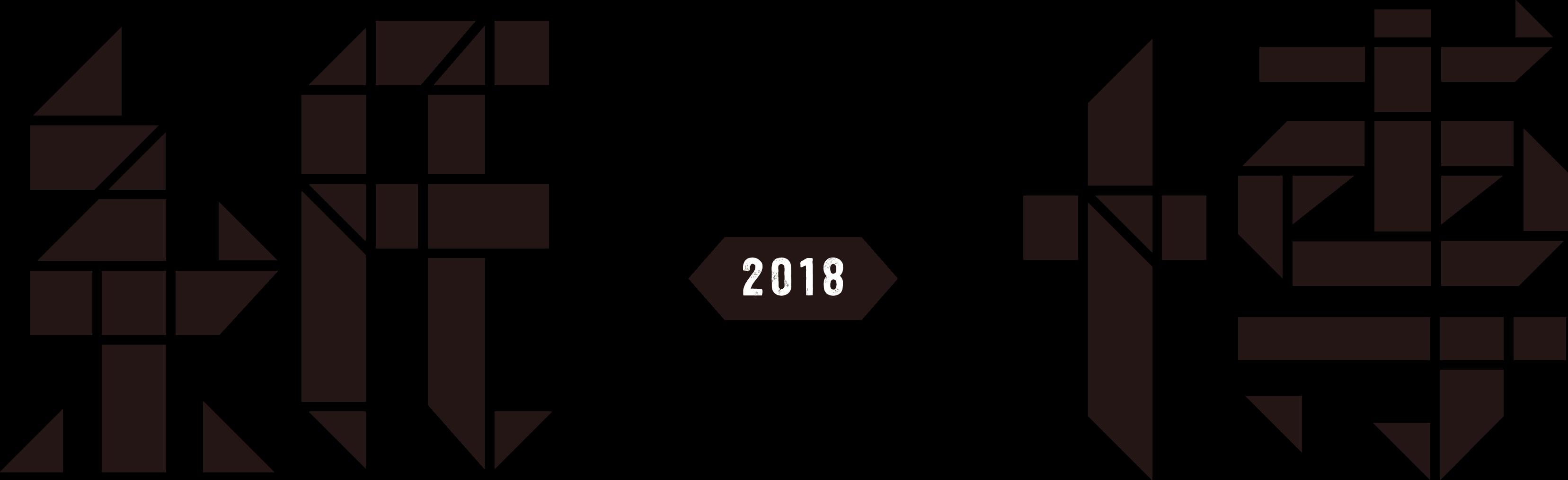 紙博 PAPER EXPO 2018 Tokyo vol.2 & Kyoto vol.2