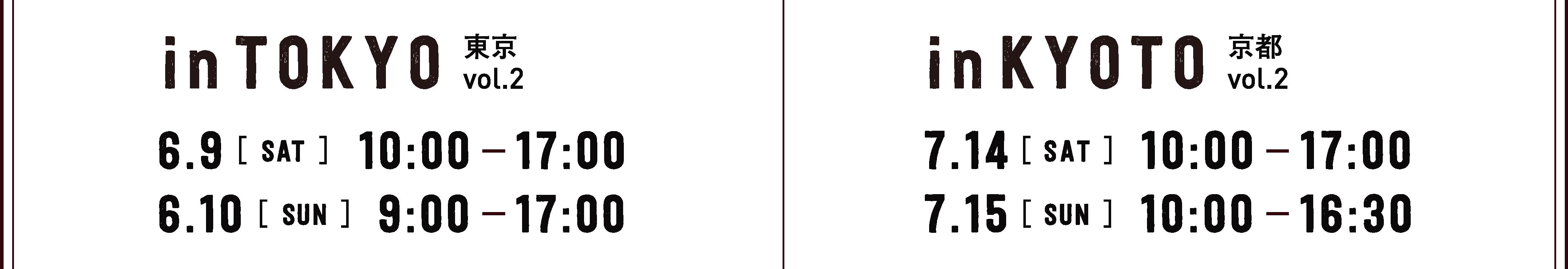2018.6.9[sat] - 6.10[sun] in Tokyo & 2018.7.14[sat] - 7.15[sun] in Kyoto